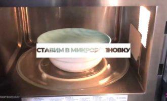 стручковая фасоль в микроволновке рецепт фото 4
