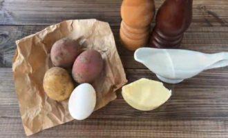 запеканка в микроволновке картофельная фото 2