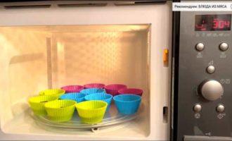 рецепт кексов в силиконовых формочках в микроволновке фото 6