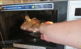 как запечь рыбу в микроволновке фото 6