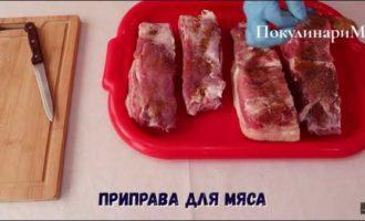 мясо в микроволновке фото 2