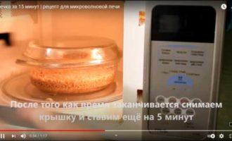 гречка в микроволновке фото 4